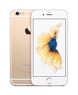 iPhone 6s 128GB Màu Vàng