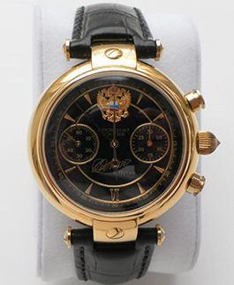 Đồng hồ Nga Poljot President Putin Phiên bản Limited