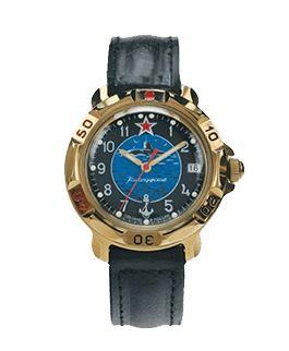 Đồng Hồ Nga - Vostok 819163-22