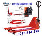Eplift xe nâng tay, xe nâng tay Eplift tải trọng 2500kg