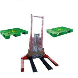 Xe Nâng Bán Tự Động Ôm Pallet,Xe Nâng Điện 1,5 tấn cao 5M