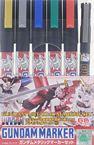 AMS121 Gundam Marker - Gundam Metallic Marker Set