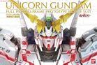RX-0 Unicorn Gundam (PG)