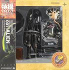 SCI-FI Revoltech Series No.001 Alien -Renewal Package- (Completed)