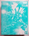 RX-0[N] Unicorn 02 Banshee Norn Green Psycho Frame (Final Battle Ver.)