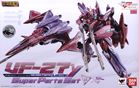 DX Chogokin VF-27 Gamma Lucifer Super Parts Set (Completed)
