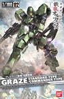 Graze (Standard Type/Commander Type) (1/100)