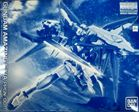 Amazing Exia PPGN-001 (MG)
