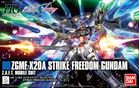Strike Freedom Gundam (HGCE)