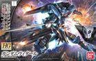 Gundam Vidar (HG)