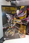 Metal Build Astray Gold Frame Amatsu Mina (Completed)