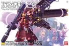 High Mobility Type Zaku II `Psycho Zaku` Ver.Ka (Thunderbolt Ver.) (MG)