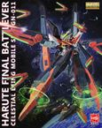 HG 1/144 Harute Final Mission Ver  (Hobby Star)