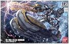 RX-78AL Atlas Gundam (Gundam Thunderbolt Ver.) (HG)