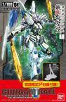 Gundam Bael (1/100)