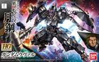Gundam Vual (HG)