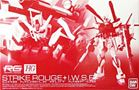Strike Rouge + HG 1/144 I.W.S.P. Parts ( P-Bandai Online Hobby Shop Exclusive)