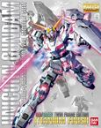 Unicorn Gundam (Red / Green Twin Frame Edition) Titanium Finish (MG)