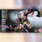 Daban Model 1/100 MG Astray Gold Frame Amatsu Mina ver MB