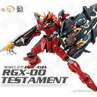 ZGMF-X12A Gundam Testament (MG) by Dragon Momoko