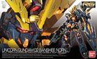 RX-0 [N] Unicorn Gundam 02 Banshee Norn (RG)