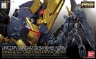 RX-0 [N] Unicorn Gundam 02 Banshee Norn [Premium `Unicorn Mode` Box] (RG)
