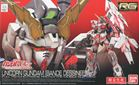 Unicorn Gundam (Bande Dessinee Ver.) (RG