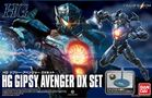 Gipsy Avenger DX Set (HG) (Plastic model)