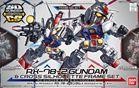 SD Gundam Cross Silhouette RX-78-2 Gundam & Cross Silhouette Frame Set (SD)