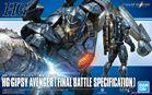 Gipsy Avenger (Final Battle Specification) (HG)