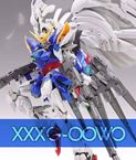 Model Heart Super Nova MG 1/100 XXXG-00W0 Wing Zero Custom Mo Kai Custom GSN005