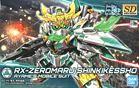 RX-Zeromaru (Sinkikessyo) (SDBD)