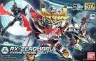 RX-Zeromaru (SDBD)