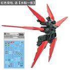 Mô Hình EffectsWings Cho MG Astray Red Frame + Tặng 1 Bộ Decal MG RED