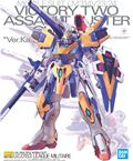 MG 1/100 VICTORY TWO ASSAULT BUSTER GUNDAM Ver.Ka