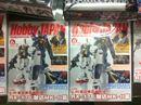 19-06-12 Robo GUNDAM hàng mới về , cập nhật liên tục những mẫu mới nhất ^^ !