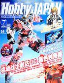 Hobby Japan (July Issue) - Tạp chí hobby Tháng 7
