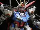 PG 1/60 Strike Gundam + Aile Strike Pack w/ Skygrasper