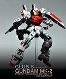 RG 1/144 RX-178 Gundam Mk-II - Painted Build