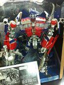 Gundam hàng mới về - 03-08-12 Buster Optimus Prime!