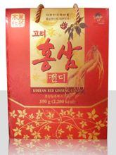 Kẹo Hồng Sâm 550g KGS