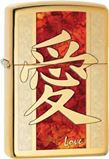 Zippo Chinese Love High Polish Brass Fusion