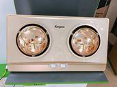 Đèn sưởi nhà tắm Kangaroo KG247V