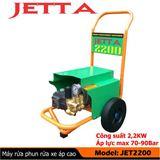 Máy phun rửa xe 2,2KW - JET2200P