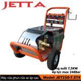 Máy phun rửa xe ô tô công suất 7,5 KW - 200 Bar