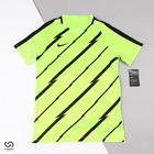 Nike Dry Squad GX1