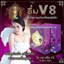 Viên uống ngực thái lan Snow White By Fern V8