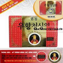 An cung ngưu hoàng hoàn Vũ Hoàng Thanh Tâm Hàn Quốc