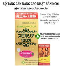 BỘ THUỐC TĂNG CÂN CAO CẤP NHẬT BẢN NC001