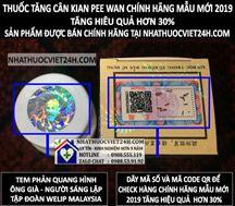 CÁCH CHECK MÃ CODE QR THUỐC TĂNG CÂN  KIAN PEE WAN